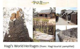 Hagi- Illust 05 heritages