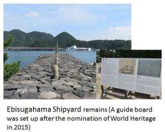 Hagi- shipyard 01.JPG