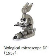 Olympus Bio micro DF