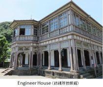 Kagoshima- Engeneer H x02