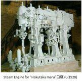 nagasaki-zosen-steam-engine-1928