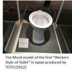 toto-toilet-memerial-x01