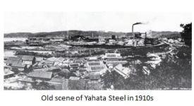 yahata-yahata-1910