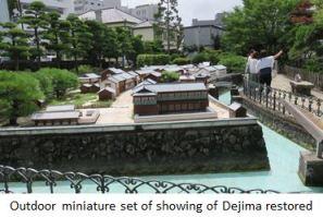 Dejima- mini x01.JPG