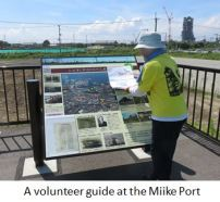 Miike- guide x01.JPG