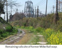Miike- Rail x02.JPG