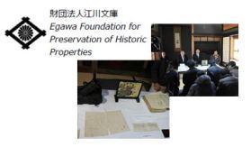 Egawa- Bunko x01.JPG