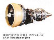 IHI- Jet x03