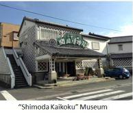 Shimoda- Kaikoku x01.JPG
