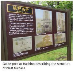 Hashino- Guide post x05
