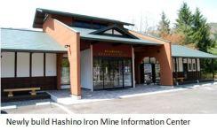 Hashino- Infocenter x01.JPG