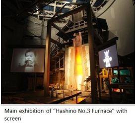 Iron Museum- Furnace x01.JPG