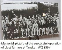 Iron Museum- Tanaka w x07JPG.JPG