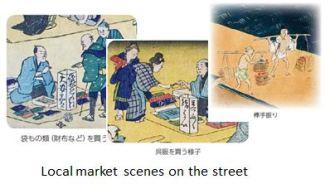 JOB- Market Edo x01.JPG