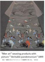 Kawashima- Tsuzure -x12.JPG