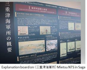 Mietsu- Ex Board x02.JPG