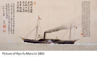 Mietsu- ship x02