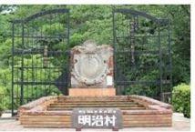 Meiji- Illust x05.JPG