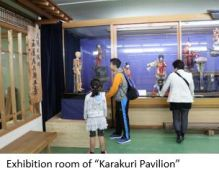 inuyama- Museum x05.JPG