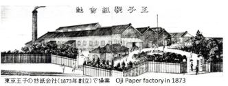 paper museum- factory x01.JPG