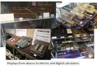 Bungu- calculator x02.JPG