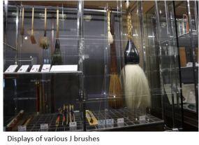 Bungu- J brush x04