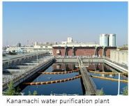 Water M- Meiji 13