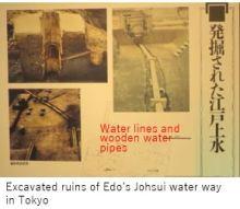 Water M- Meiji 15.JPG