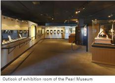 Mikimoto M- Museum x02.JPG