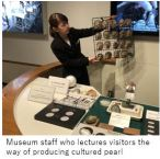 Mikimoto M- Museum x03.JPG