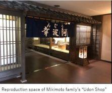 Mikimoto-H Hall x07