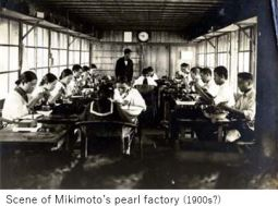 Mikimoto-H Pearl make x12.JPG