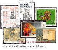 Mizuno- Exhibt x15