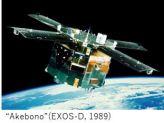 JAXA Tsukuba- satellite x06.JPG