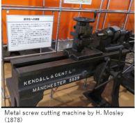 Museum NIT- Machine x01