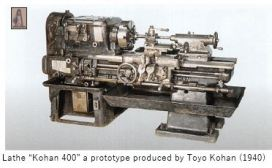 Museum NIT- Machine x07.JPG