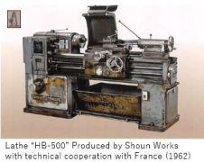 Museum NIT- Machine x10.JPG