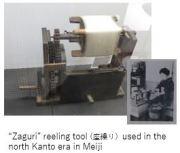 Tuat M- Silk machine x1.JPG