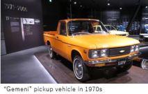 IsuzuP- Car x02