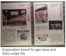 Tokyo Gas- G Lamp x07
