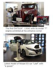 Nissan E- engines x011