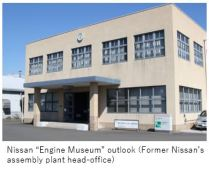 Nissan E- Overview x001