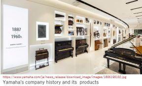 H Music M- history 04