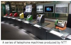 NTT- Phone x03.JPG