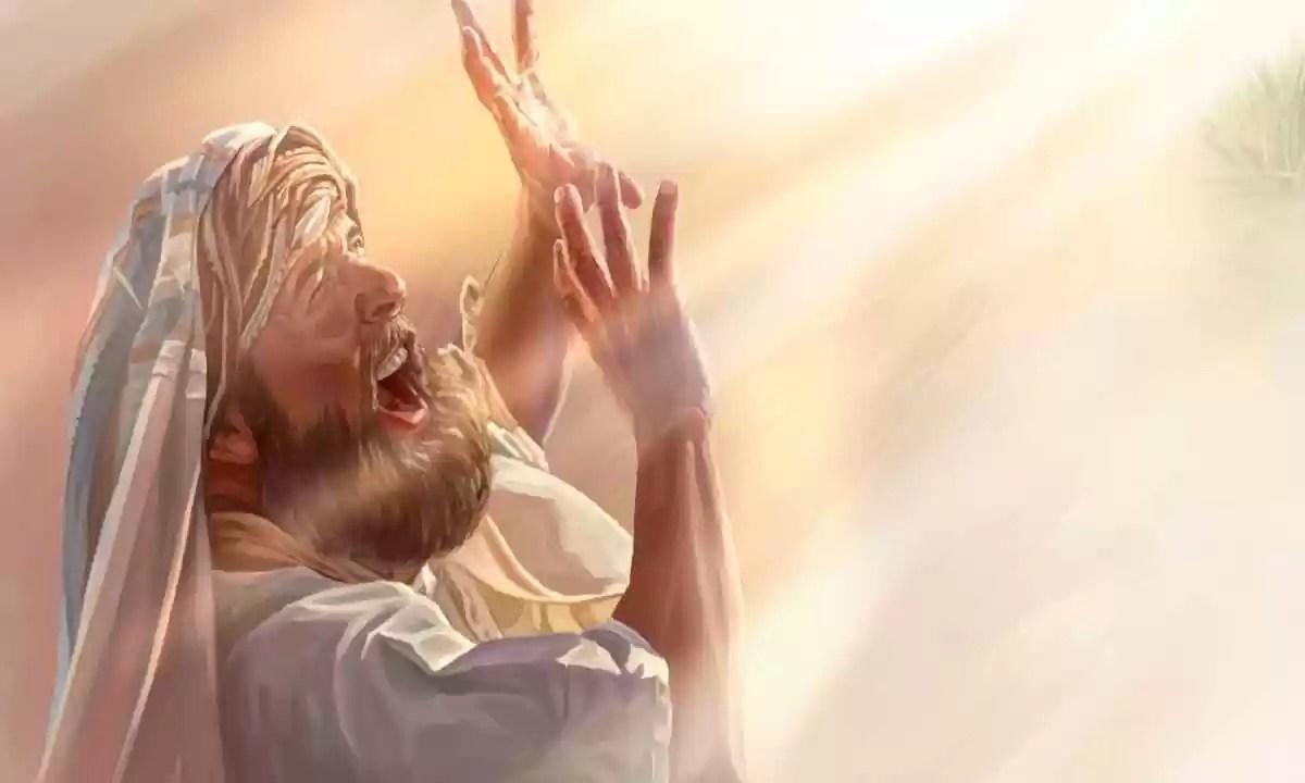 Paulo está orando