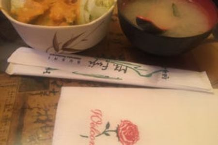 mt fuji maplewood menu » Path Decorations Pictures   Full Path ...