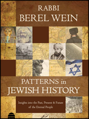 Patterns in Jewish History image