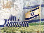 On zionism image