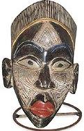 benin mask dotafrica