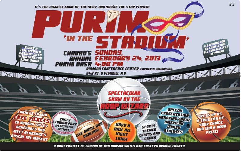 purim 2013